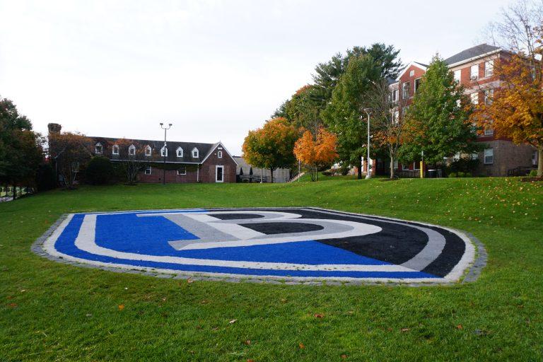 Courtyard between dorms at the Bentley University campus