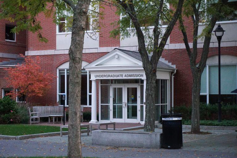 Undergraduate admissions center at the Bentley University campus